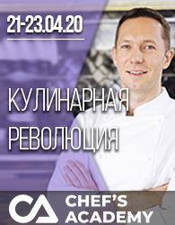 Кулинарная революция в Киеве